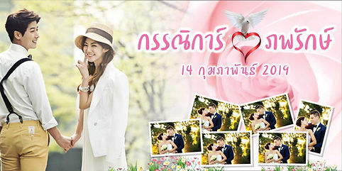 wedding001-banner-50100.jpg