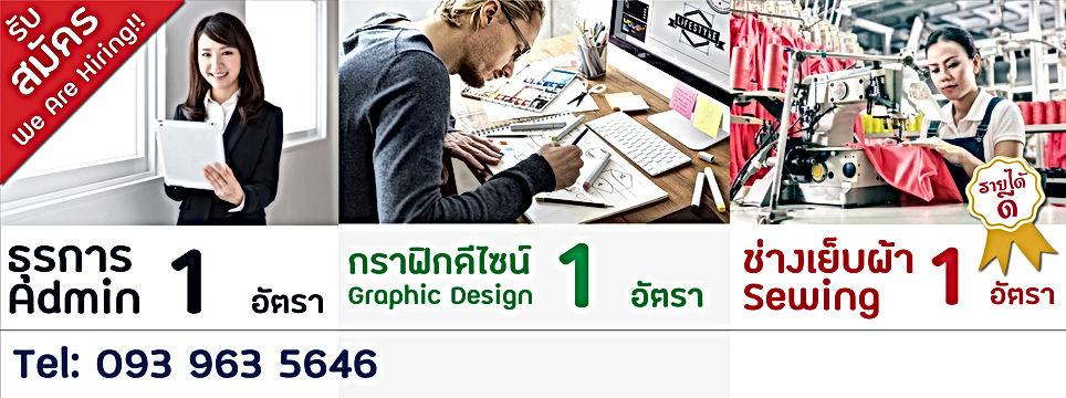 job22.jpg