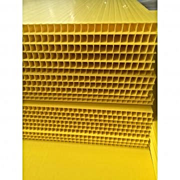 c2025820-low-price-corrugated-plastic-pr