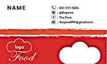 card_the print 3-18.jpg