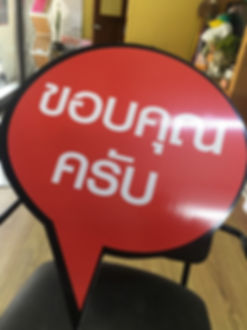 S__36167688.jpg