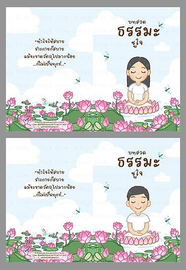 messageImage_1630946358089.jpg