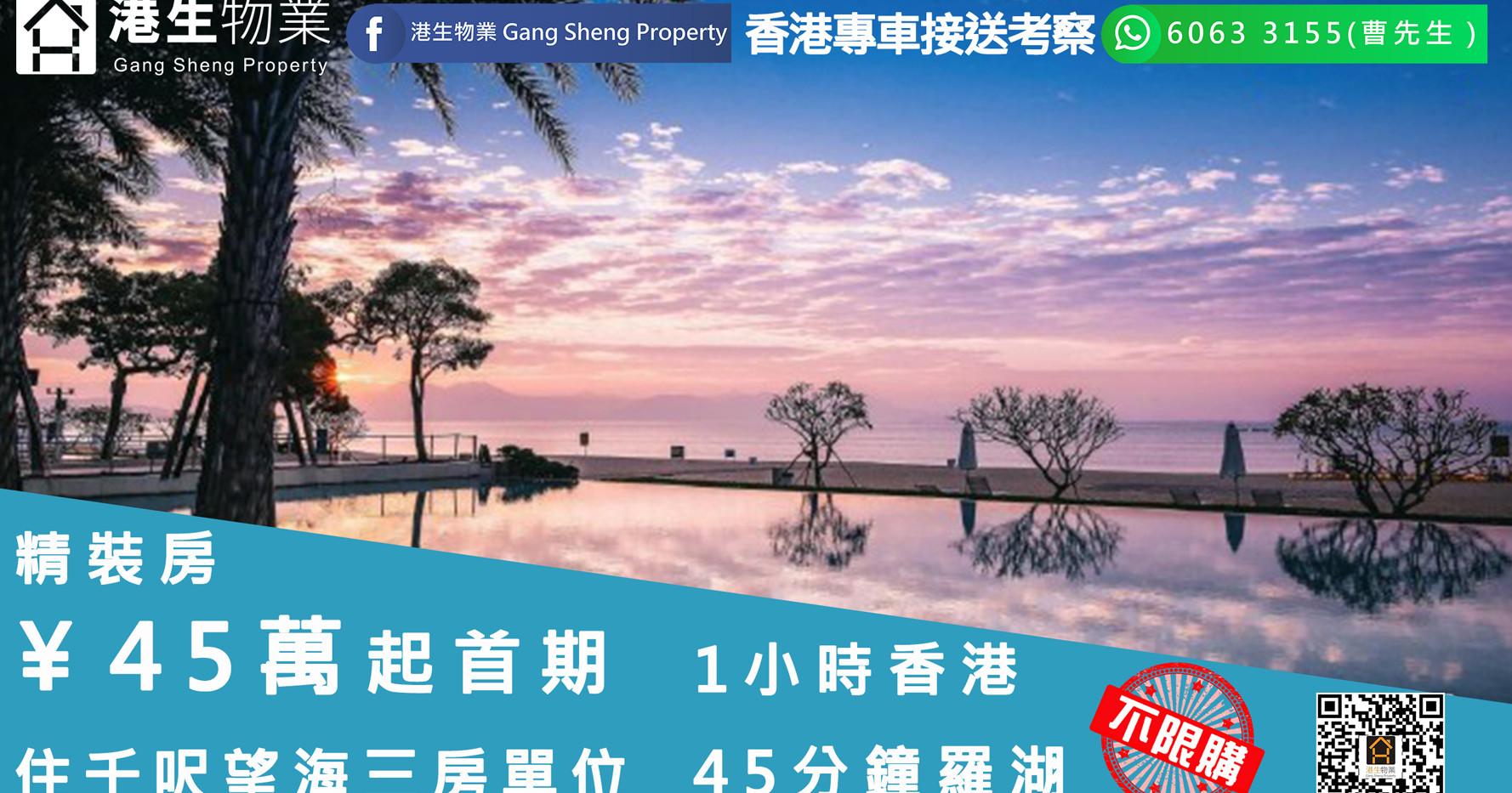 華潤小徑灣