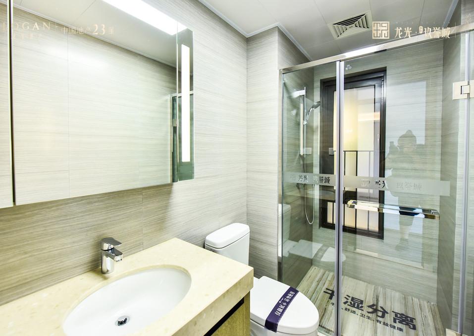 龙光玖誉城收樓標準示範單位5.jpg