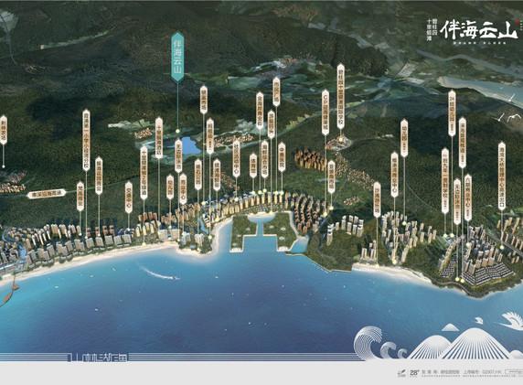 碧桂園伴海雲山