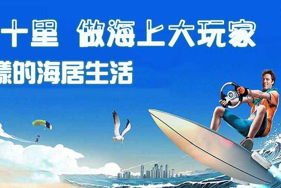 2020.5.16惠州十里銀灘維港灣公眾號封面.jpg