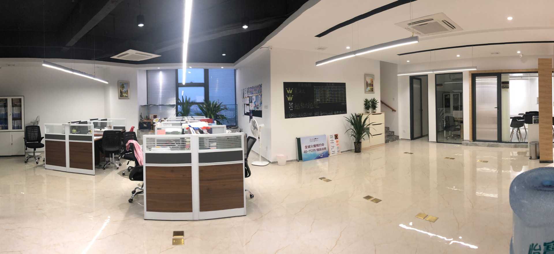 港生物業辦公室
