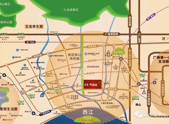 龙光玖誉城交通圖.jpg