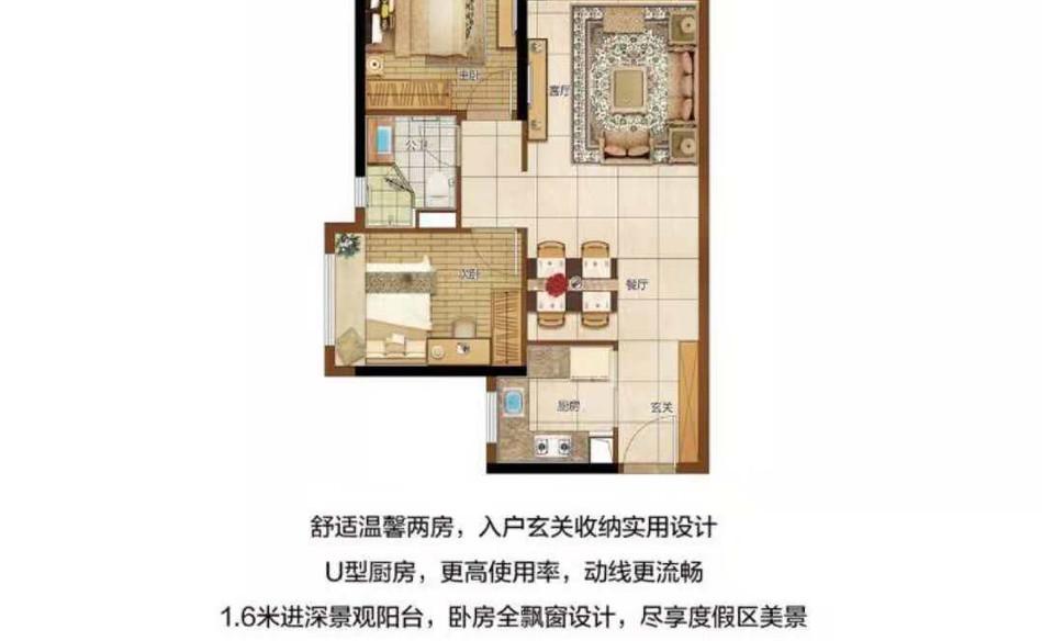 floorplan77m2.jpg