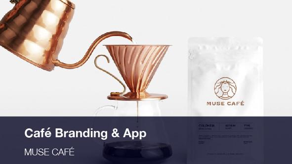 Cafe Branding, Packaging and App Design