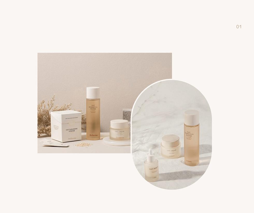 DR. Garnier Cosmetic Website Design10.jpg