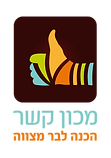 logo-kesher.png