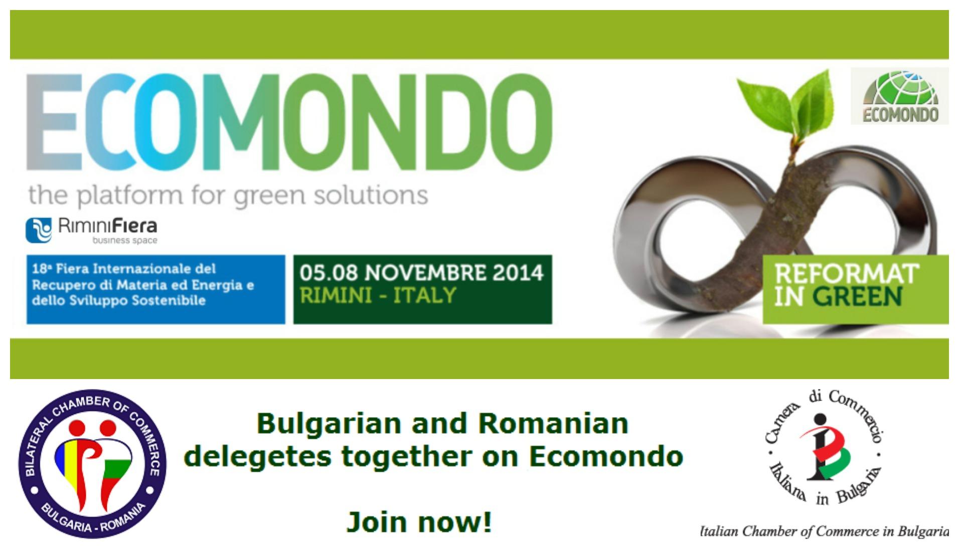 Ecomondo Rimini 2014