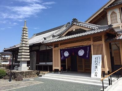 妙福寺1.JPG
