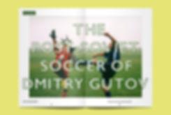 dimitri-gutov-oof-magazine.jpg