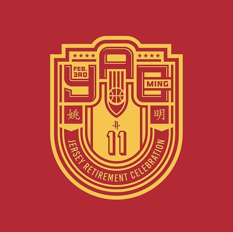YaoMing-Logo.png