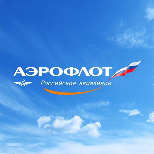 аэрофлот.png