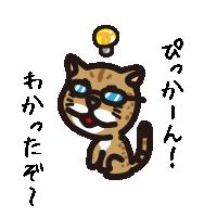 result_chr-06.png