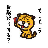 result_chr-07.png