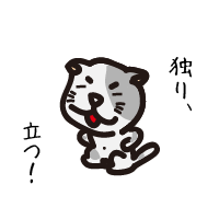 result_chr-08.png