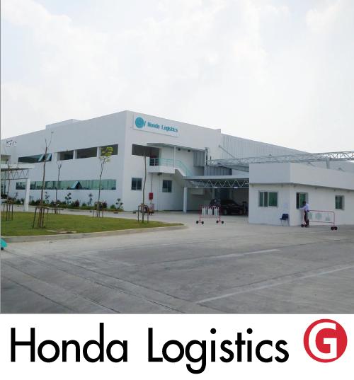 honda-logistic