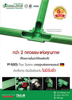 Cover V19
