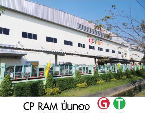 CP-ram