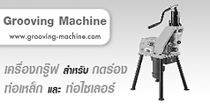GROOVING MACHINE