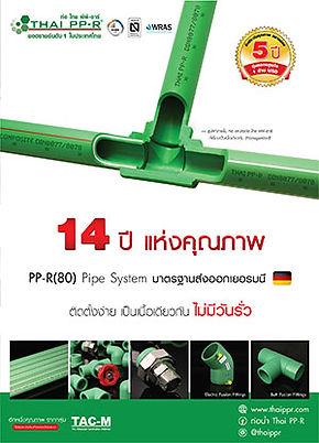 Cover V18.jpg