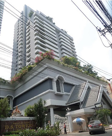 DS Tower Sukhumvit 39 R
