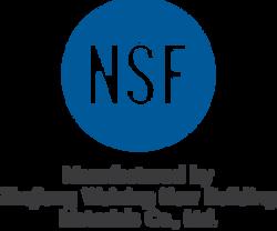 Logo NSF_Zhejing Weixing