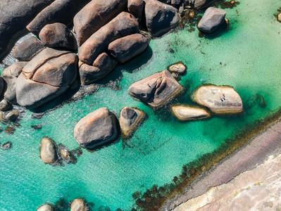 Elephant Rock WA