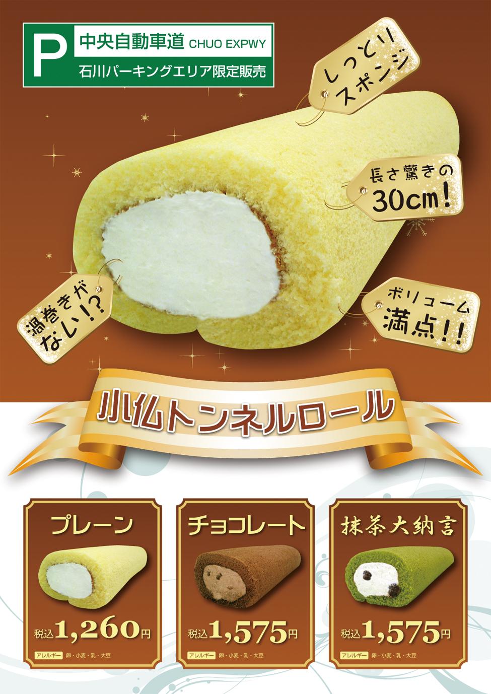 横浜市食品流通会社様 | A2(420×594mm)ポスター