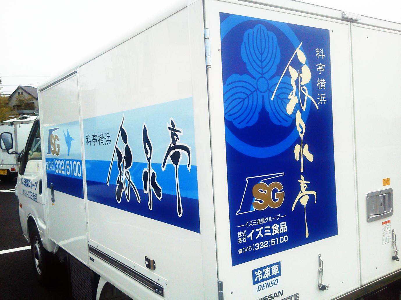 横浜市ケータリング会社様