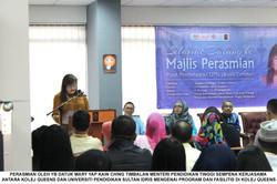 Perasmian 'City Campus' UPSI