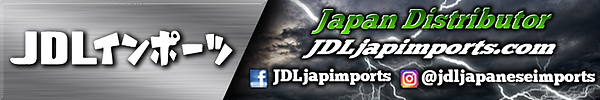 JDLjapanbutton.png
