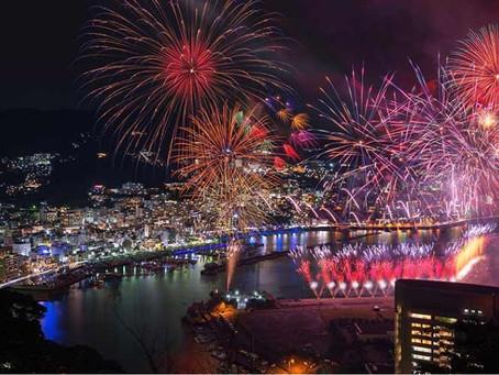 花火大会🎆伊豆半島に2019年のスケジュール公開(遊方YUKATAよりデートプラン)