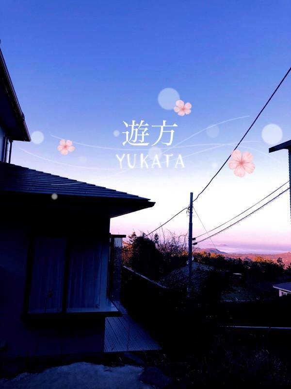 外観@ネオ・リゾートホーム遊方YUKATA