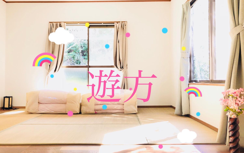 ベットルーム@ネオ・リゾートホーム遊方YUKATA 貸別荘・伊豆高原