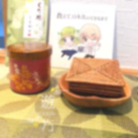 伊豆お茶体験