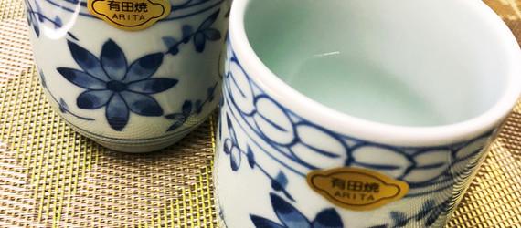 別荘の貸切 伊豆高原 海一望 ネオ・リゾートホーム遊方YUKATA お茶カップ