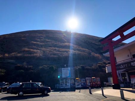伊東市の春の訪れを告げる山焼き「大室山山焼き」2019年2/10(日)予定です!
