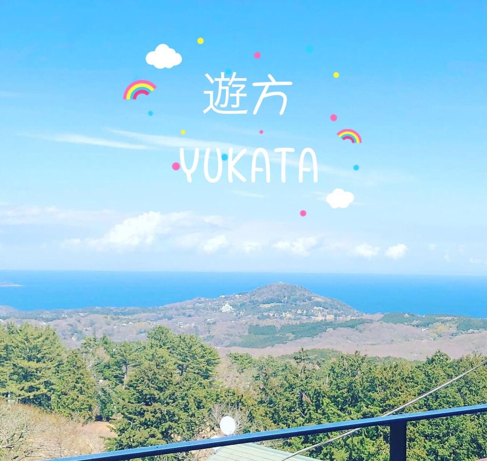 ベランダよりの富士山@ネオ・リゾートホーム遊方YUKATA