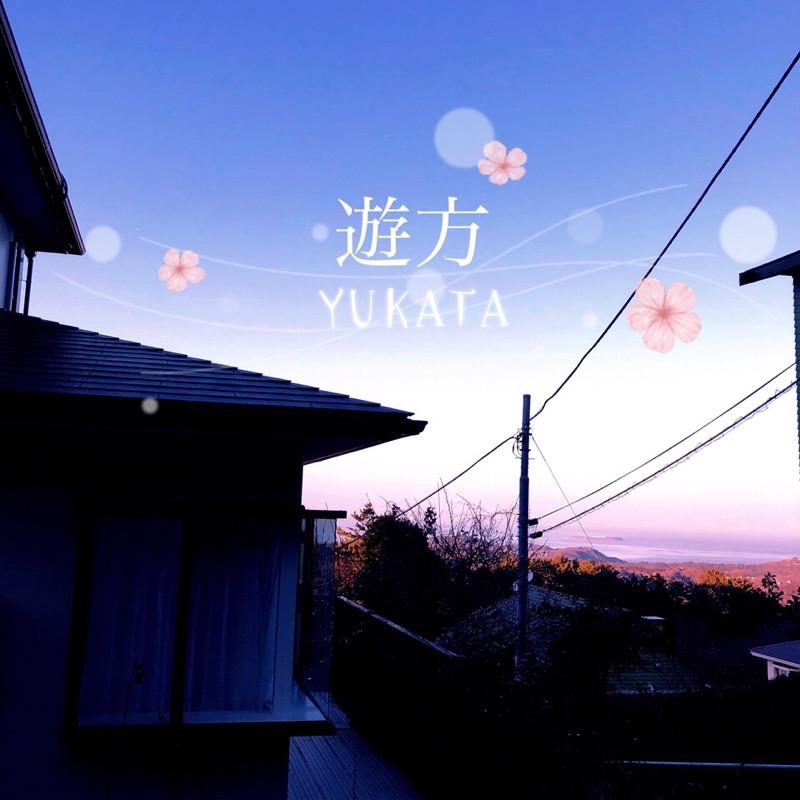 外観@ネオ・リゾートホーム遊方YUKATA 貸別荘・伊豆高原