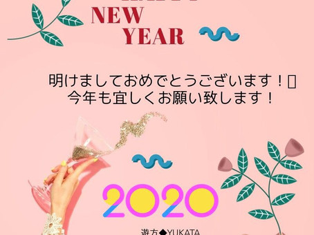Happy New Year 2020🎉 - 遊方◆YUKATA