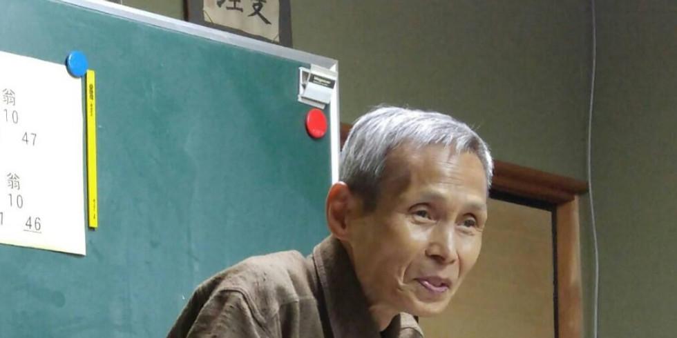綱五郎 伊藤誠先生による「夏になりやすい病気」食養勉強会+個人相談