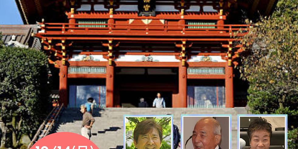 新横浜発シークレットバスツアー in 鎌倉
