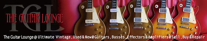 The Guitar Lounge Tokyo , Vintage Guitar , Fender , Gibson , Les Paul , Gretsch , Rickenbacker