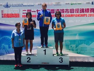 香港インターシティチャンピオンシップ2017で濱田恵里奈が女子ハンマー投で準優勝!!