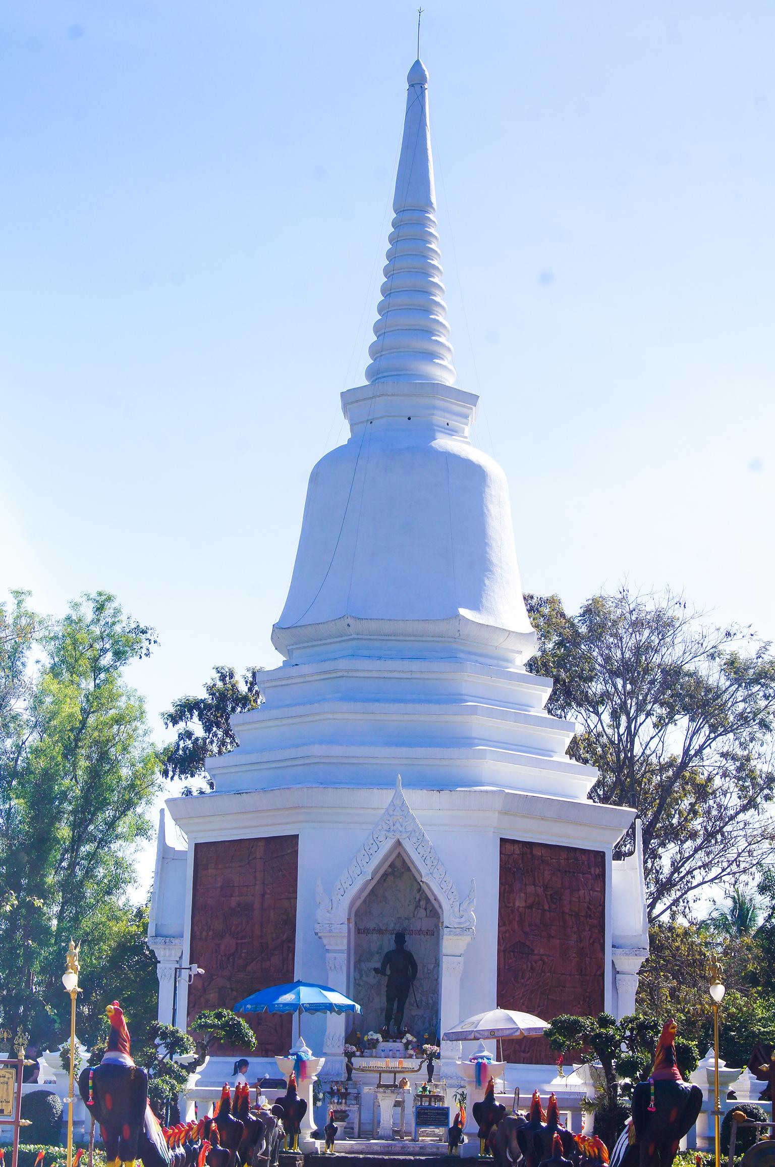 King Naresuan Stupa at Muang Ngai